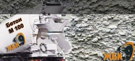 Купить бетона миксер камаз купить буровые коронки по бетону